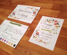 Наше уютное гнездышко или свадьба на природе своими руками) : 308 сообщений : Блоги невест на Невеста.info