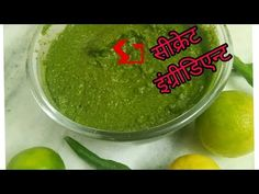 This is a famous traditional indian recipe made with coriander and mint leaves, Called as dhaniye pudene ki chattni,recipe Ingredient Coriander leaves . Veg Recipes, Indian Food Recipes, Tamarind Chutney, Coriander Leaves, Chutney Recipes, Pickles, Roast, Mint