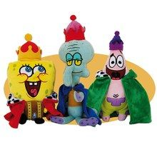 The 3 Wise Men are coming tonight!!!  I love this SpongeBob version.  =)