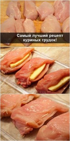 The most delicious chicken breast recipe: . - The most delicious chicken breast recipe: with other … – # breasts # of # other # chicken # the most delicious Italian Chicken Recipes, Italian Foods, Baked Fish Fillet, Homemade Cornbread, Western Food, Easy Casserole Recipes, Cooking Recipes, Healthy Recipes, Breast Recipe