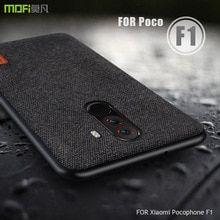 new concept 3093f 93beb Pocophone F1 case cover MOFI for xiaomi Pocophone F1 Fabric Cover ...