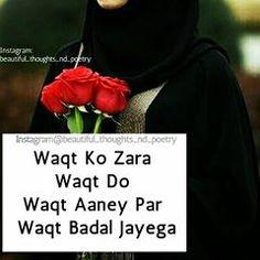 Waqt ki Qadar karo 👍 Islamic Dua, Islamic Quotes, Dear Diary, Me Quotes, Poetry, Thoughts, Feelings, Fashion Dresses, Beautiful