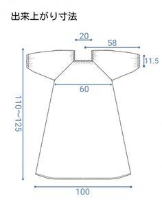 出来上がり寸法です。 襟ぐりはスクエアネック、袖はラグランスリーブです。