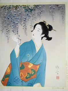 Kiyokata Kaburagi (Japanese: 1878 – 1972)