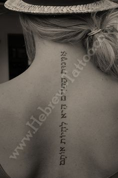 """The art of life is living it."" Doesn't even have to be in another language. Ready beautiful in English"