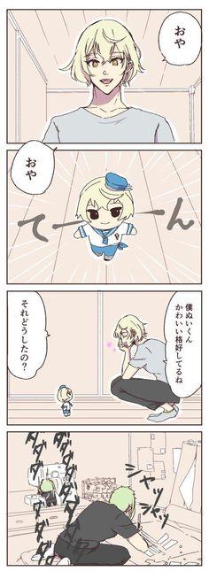 【刀剣乱舞】源氏ぬい : とうらぶnews【刀剣乱舞まとめ】