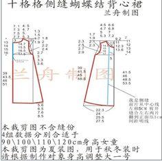 兰舟作品—十格格 红色呢料前胸侧缝背心裙附裁剪图