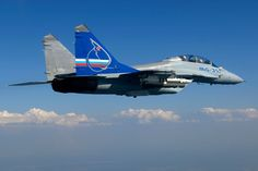 The MiG-35 is the best light fighter in its class in terms of its combined combat characteristics.
