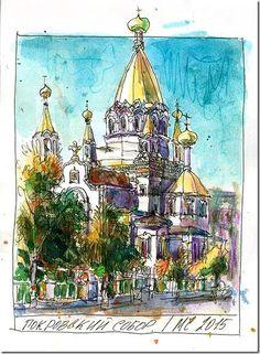 #urbansketchers Покровский собор