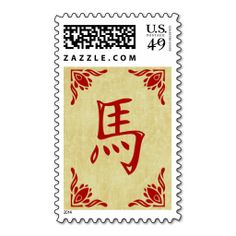 @@@Karri Best price          happy chinese new year : year of the horse postage stamps           happy chinese new year : year of the horse postage stamps This site is will advise you where to buyHow to          happy chinese new year : year of the horse postage stamps lowest price Fast Shipping ...Cleck Hot Deals >>> http://www.zazzle.com/happy_chinese_new_year_year_of_the_horse_postage-172815348605510953?rf=238627982471231924&zbar=1&tc=terrest