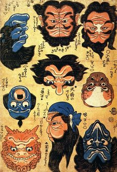 Japanese God research Shinto Folklore Japonais, Art Japonais, Japan Illustration, Japanese Drawings, Japanese Prints, Japanese Mask, Japanese Monster, Japanese Mythology, Art Asiatique