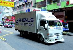 Rhenus weitet globale Dienstleistungen im See- und Luftfrachtgeschäft aus - http://www.logistik-express.com/rhenus-weitet-globale-dienstleistungen-im-see-und-luftfrachtgeschaeft-aus/