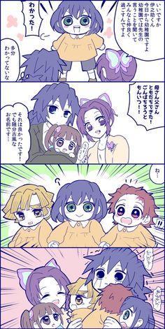 Manga Anime, Anime Demon, Anime Chibi, Anime Art, Demon Slayer, Slayer Anime, Horror Movie Characters, Anime Characters, Cute Comics