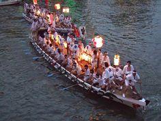 RIMPA Concept : Matsuri - Festival