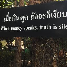 When money speaks, truth is silent.  www.sereni.org |www.buddhachannel.tv  #thailand #frugalithaï #buddhistquotes #buddhisttemple #quote #instaquote #money #speaks #truth #silence #argent #parle #verite  #arbre #tree #buddha #buddhism #bouddhisme #instalike #instapic