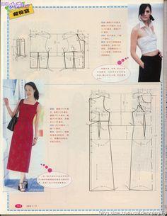 Shanghai fashion 2001