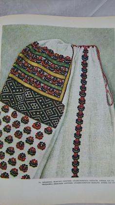 Вишиванка жіночої сорочки. Станіславська обл, кінець ХІХ ст. EthnoKAVA