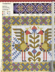 Gallery.ru / Фото #92 - Орнаменты для подушек - livadika