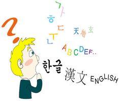 Bài tập tiếng Hàn là điều hết sức cần thiết cho việc học của bạn. Chỉ có thực hành và làm bài tập thường xuyên bạn mới có thể vỡ ra những sai sót của mình để sửa mà thôi. Bài tập dành cho người học tiếng Hàn có rất nhiều dạng: bài tập ngữ pháp, bài tập luyện phát âm, bài tập luyện giao tiếp…Các dạng bài này sẽ giúp cho bạn hoàn thiện các kĩ năng của mình một cách hoàn thiện nhất.