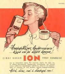 ION cocoa Greek company (via ma-ga-ki.blogspot.com)