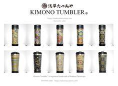 Overseas sales : https://tatsumiya-store.com/          Kimono Tumbler ® is registered trademark of Asakusa Tatsumiya.