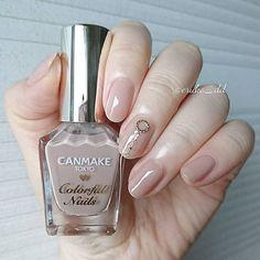 爪 « E Saglik Kozmetik in 2019 Nail Manicure, Nail Polish, Nail Art Designs, Office Nails, Nail Arts, Beauty Nails, Face And Body, Beauty Care, Health And Beauty