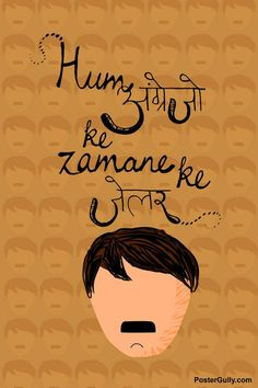 This is very famous dialogue from Old Movie Sholay.  In this designer have just played with face and fonts.