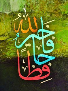 :::: PINTEREST.COM christiancross ::::     Islamic Art