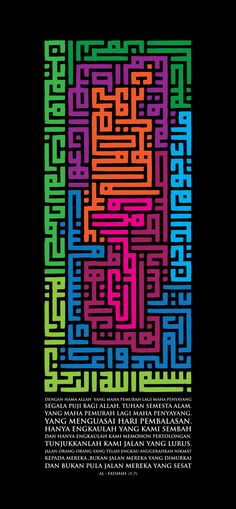 DesertRose,;,calligraphy art,;, FATIHAH colour,;,