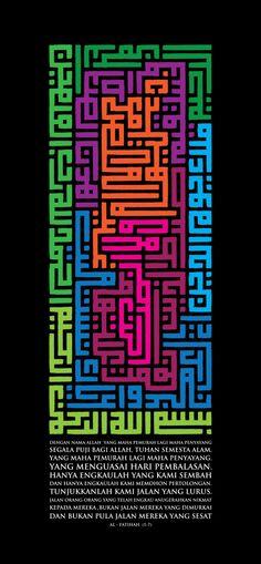 DesertRose,;,calligraphy art,;, FATIHAH colour,;,