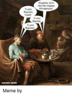 Find and save Ancient Memes Ancient Memes, Greek Quotes, Funny Stories, Beach Photography, Science And Nature, Funny Images, Fangirl, Jokes, Facts