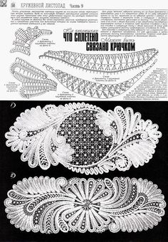A Beaut Oval Rug [Free Crochet Pattern A - Diy Crafts - maallure Filet Crochet, Crochet Doily Diagram, Crochet Motifs, Freeform Crochet, Crochet Chart, Thread Crochet, Crochet Stitches, Lace Doilies, Crochet Doilies