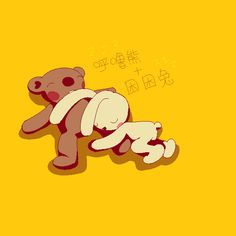 Bunny Bear   bunny and koala bear 49 by chikachy