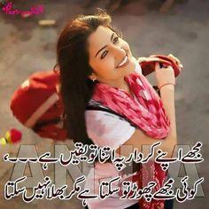 Urdu poetry Urdu Image, Shayari Image, Life Hacks Computer, Hindi Font, Designer Party Wear Dresses, Alphabet Wallpaper, Best Urdu Poetry Images, Urdu Shayri, Broken Heart Quotes