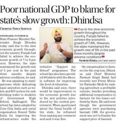 Poor National GDP to Blame for State Slow Growth-Dhindsa.. #cm #badal #blame #state #finance #minister #punjab #parmindersinghdhindsa #akalidal #youthakalidal