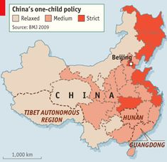 The map above shows how strict the one child policy is enforced in different areas of China.