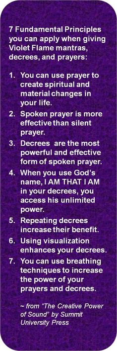 Seven fundamental principles to apply when giving Violet Flame mantras, decrees, and prayers.