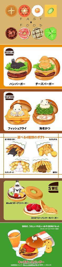 Fast food ~ animals