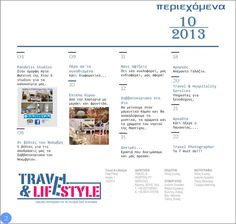 See our contents. Δείτε το online http://issuu.com/siolis/docs/travel_and_lifestyle_190a7d8d4e7777