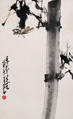iamjapanese:  Zhao Shao'ang(赵少昂 Chinese, 1905-1998) via     more
