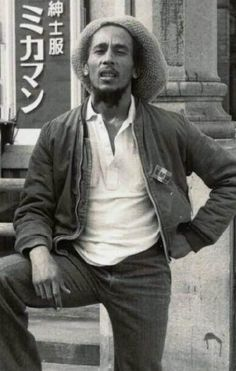 *Bob Marley* Japan, May 1979. More fantastic pictures, music and videos of *Bob Marley* on: https://de.pinterest.com/ReggaeHeart/