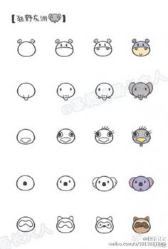 Exciting Learn To Draw Animals Ideas. Exquisite Learn To Draw Animals Ideas. Cute Easy Drawings, Kawaii Drawings, Doodle Drawings, Animal Drawings, Doodle Art, Drawing Cartoon Animals, Cartoon Kids, Kawaii Doodles, Cute Doodles