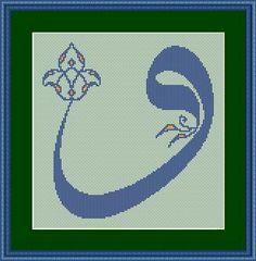 Cross Stitch Letters, Chicago Cubs Logo, Needlework, Symbols, Embroidery, Pattern, Sufi, Islamic, Alphabet
