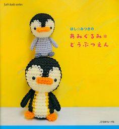 Lets knit series Amigurumi Zoo pattern crochet toy japanese ebook pattern PDF Instant Download