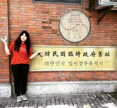 As the photo shows #한국 #대한미국 #korea