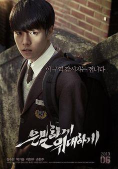 Secretly-Greatly-Lee-Hyun-Woo