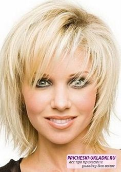15 Ideas for Modern Shag Haircut. The best and unique ideas for modern shag haircut. Different shag haircut for different hair type. Hairstyles For Fat Faces, Haircuts For Fine Hair, Hairstyles Haircuts, Cool Hairstyles, Layered Hairstyles, Bob Hairstyle, Bob Haircuts, Beautiful Hairstyles, Med Shag Hairstyles