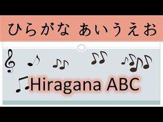 Japanese Hiragana Song ♫ ひらがなの歌