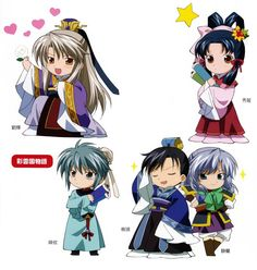 Ryuuki, Shuurei, Kouyu, Shuuei and Seiran - chibi ^^ Anime Chibi, Kawaii Anime, Manga Anime, Saiunkoku Monogatari, Opera Software, Kawaii Potato, Colorful Clouds, Anime Recommendations, Anime Group