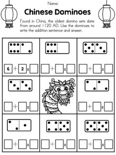Chinese Dominoes Addition >> Part of the Chinese New Year No Prep 2015 Packet